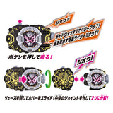 DX Zi-O RideWatch II