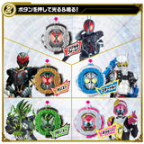 [PREORDER] DX RideWatch Special Set