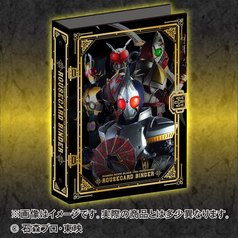 Blade 15th Anniversary Rousecard Binder