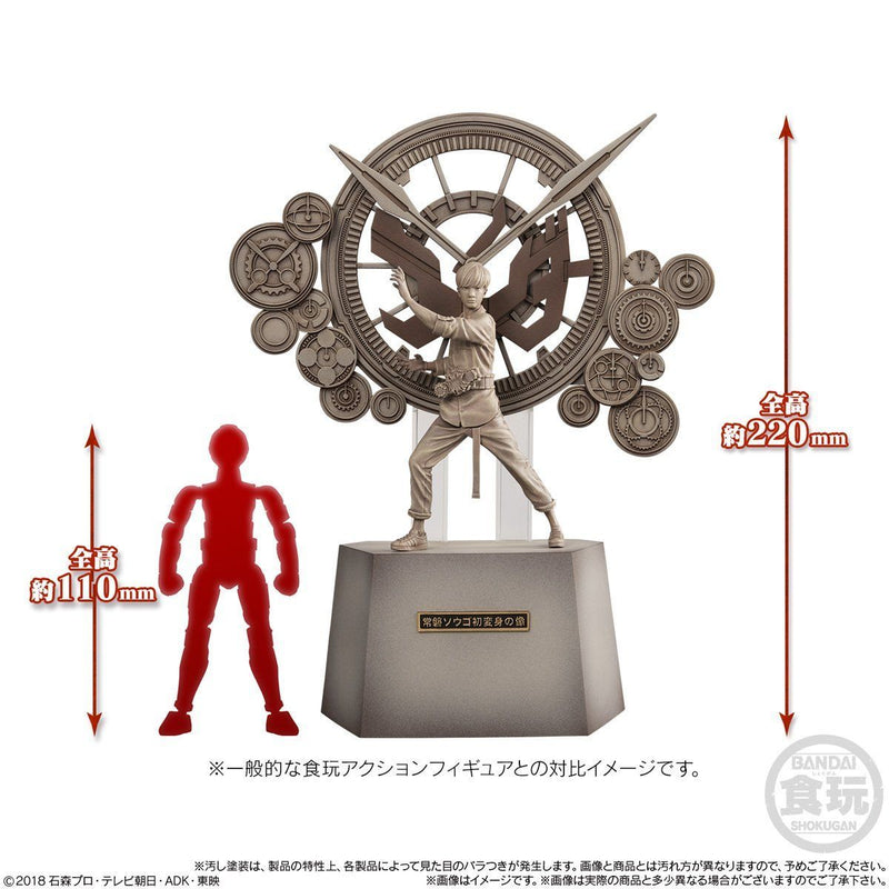 Tokiwa Sougo First Henshin Statue