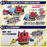 [PREORDER] Kamen Rider Grease New World V-Cinext w/ DX Grease Perfect Kingdom