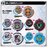 [PREORDER] DX RideWatch Special Set 02