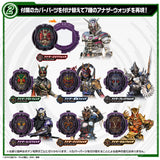 [PREORDER] DX Another Watch Set 3