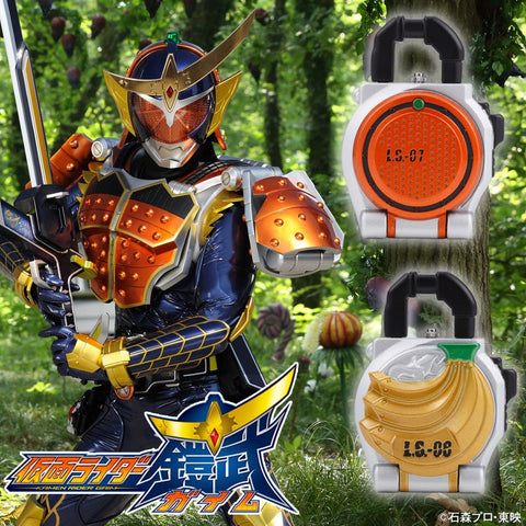 [PREORDER] Gaim Lockseed Live Action Watch