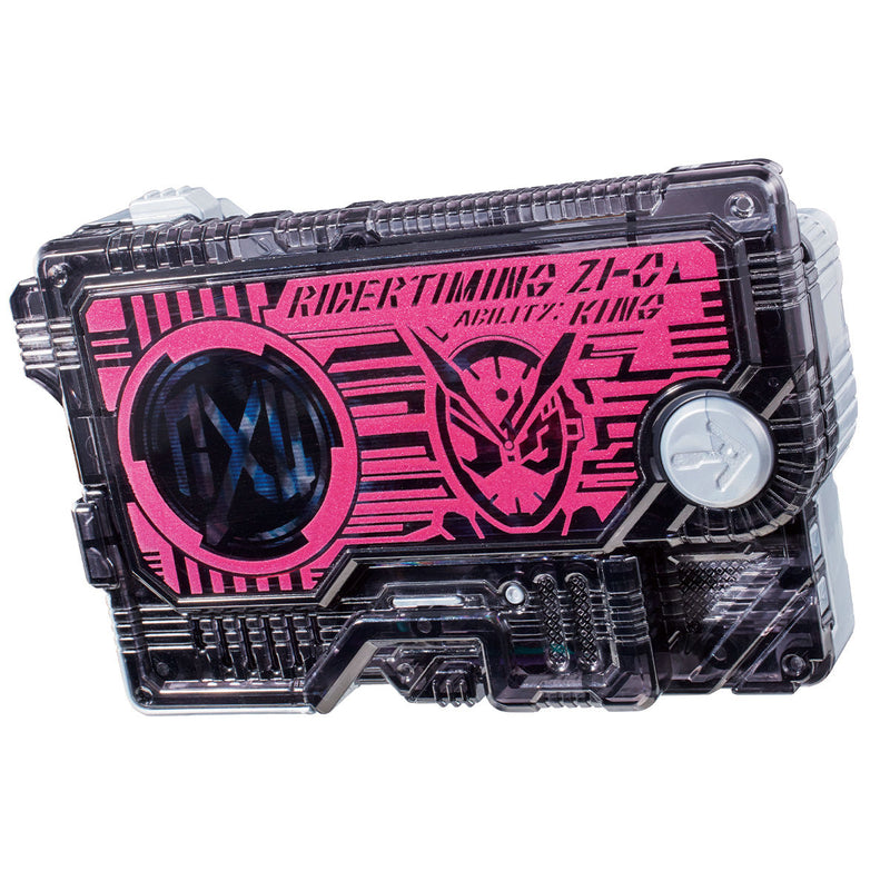 DX Rider Timing Zi-O Progrise Key
