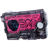 [PREORDER] DX Rider Timing Zi-O Progrise Key