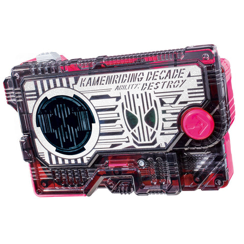 DX Kamen Riding Decade Progrise Key