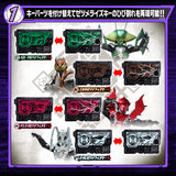 DX Zetsumerise Key Set