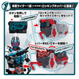 [PREORDER] DX Cyclone Riser