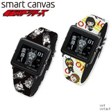 Zero One EPSON Smart Canvas Watch
