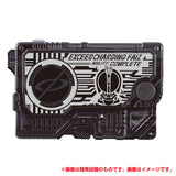[PREORDER] DX Exceed Charging Faiz Progrise Key