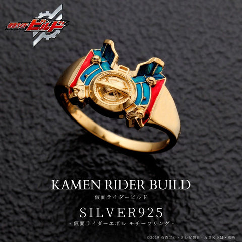 [PREORDER] Kamen Rider Build EVOL Ring