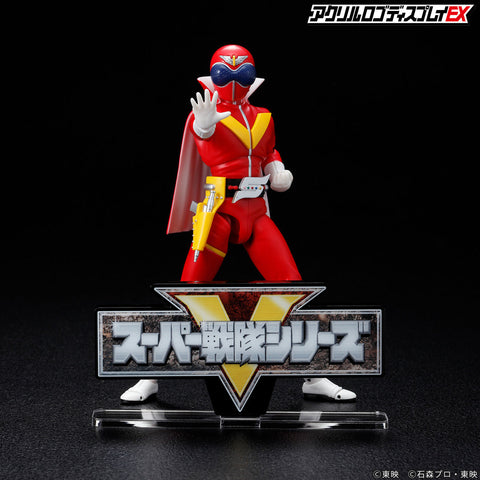 [PREORDER] Super Sentai Logo Display