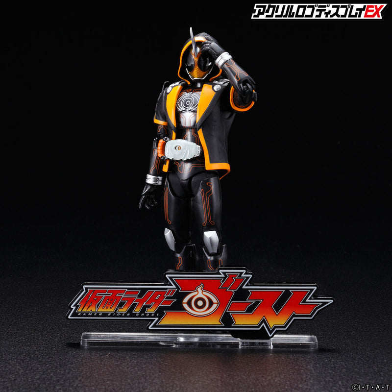 Kamen Rider Ghost Acrylic Logo Display