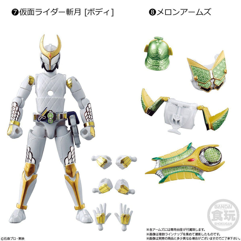 [PREORDER] SODO Chronicle Gaim Armored Rider Set 01