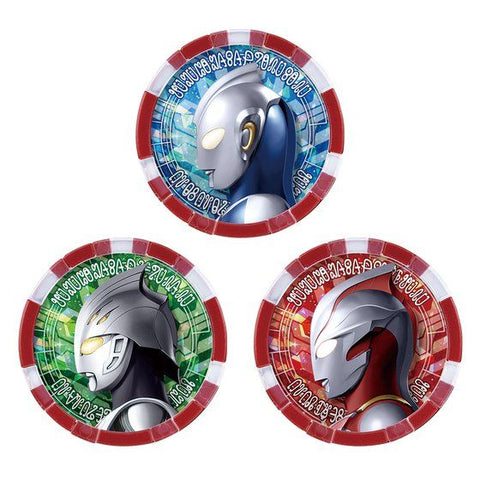 DX Ultra Medal Legend Set 01