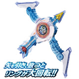 [PREORDER] DX Kirafull Go Arrow