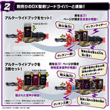 [PREORDER] DX Alter Ride Book Set