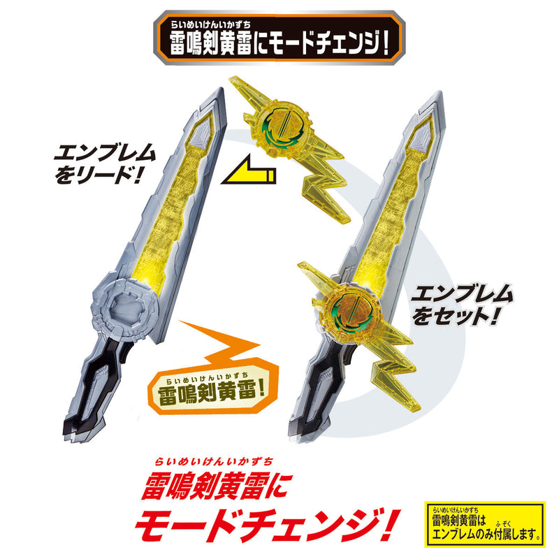 DX Thunder Emblem & Lamp Do Lalangina Wonder Ride Book