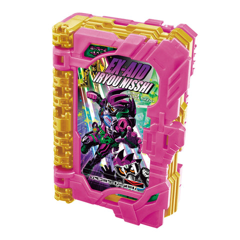 [PREORDER] DX Ex-Aid Wonder Ride Book