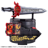 [PREORDER] Weapon Display Daiza