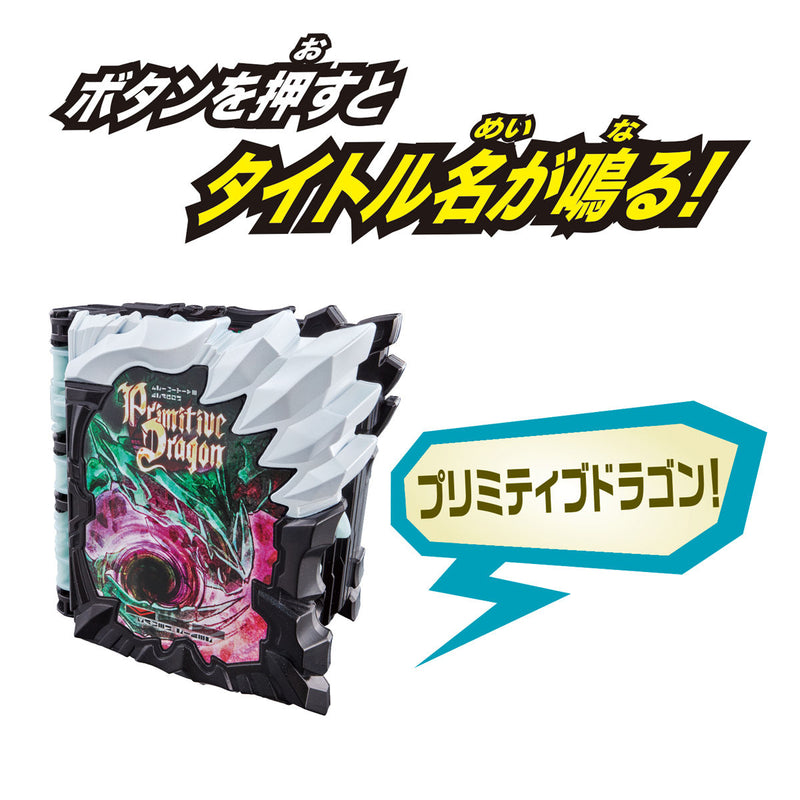 [PREORDER] DX Primitive Dragon Wonder Ride Book