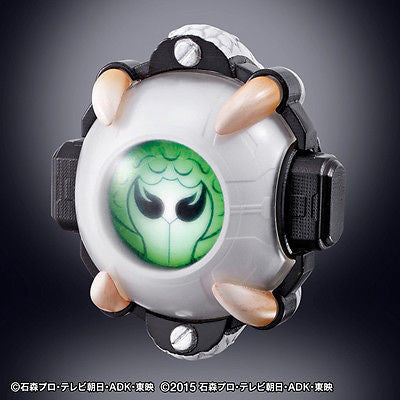 Movie War Genesis Premium Bandai Eyecon Set