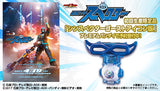 Ghost RE:Birth V-Cinema w/ Shin Specter Eyecon
