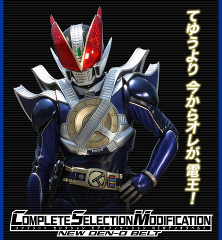 CSM Complete Selection Modification New Den-O Belt