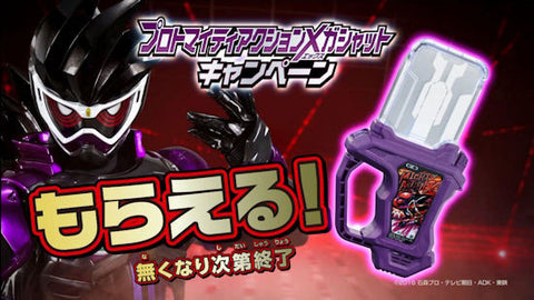 Proto Mighty Action X Gashat