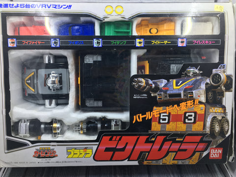 Carranger Victorailer / Turbo Artillatron mini set