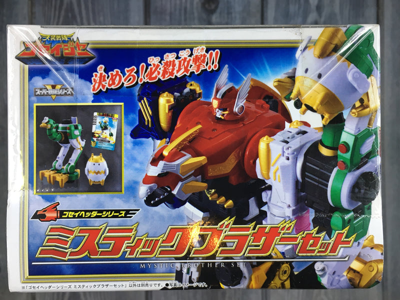Goseiger Mystic Runner Ostrich Brother Zord