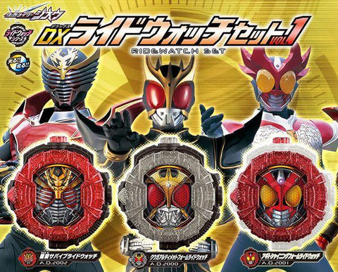 [PREORDER] DX RideWatch Set Vol 1