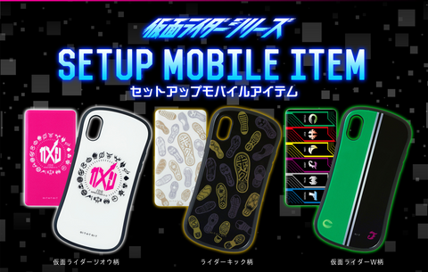[PREORDER] Kamen Rider iPhone Cases (Zi-O/Rider Kicks/W)