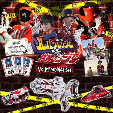 Lupinranger VS Patranger VS Memorial Set