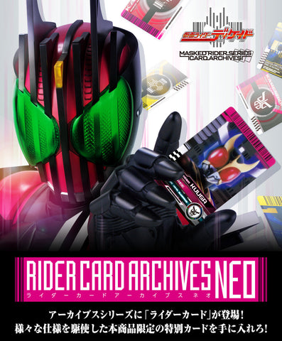 [PREORDER] Decade Rider Card Archives Neo