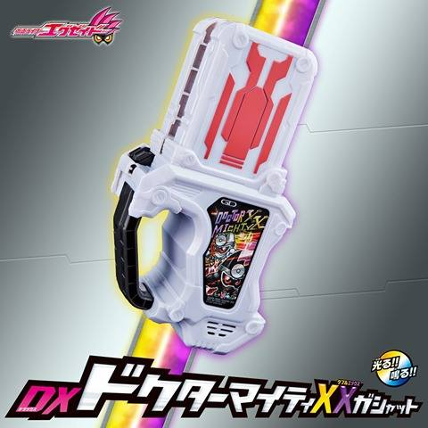 [PREORDER] DX Dr Mighty XX Gashat