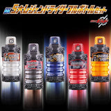 DX Legend Rider Full Bottle Set