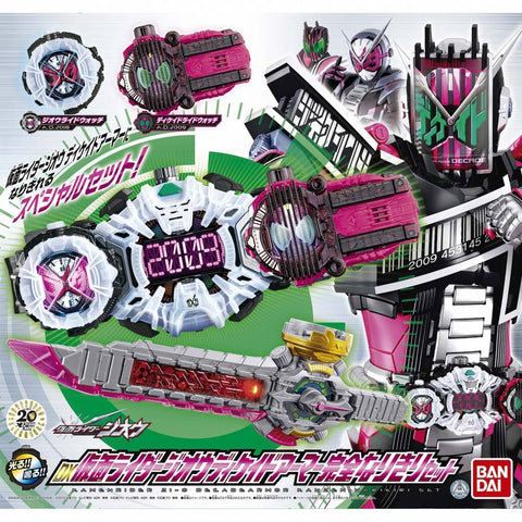 Zi-O DX Decade Armor Complete Set Toys R Us Exclusive