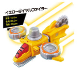 VSV DX Yellow Dial Fighter