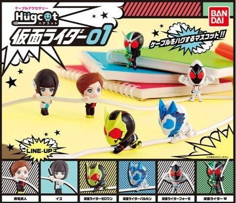 [PREORDER] Kamen Rider Cable Holders 01