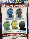 Gashapon Kyutama Set 01
