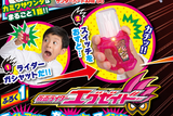 November TV Kun with Mighty Action Gashat