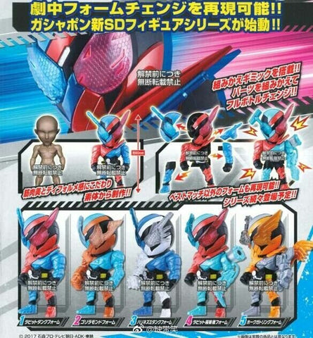 Build Gashapon Remix Riders Series 01