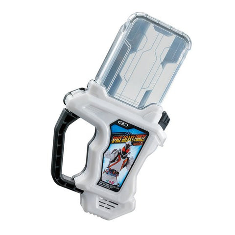 DX Space Galaxy Fourze Rider Gashat