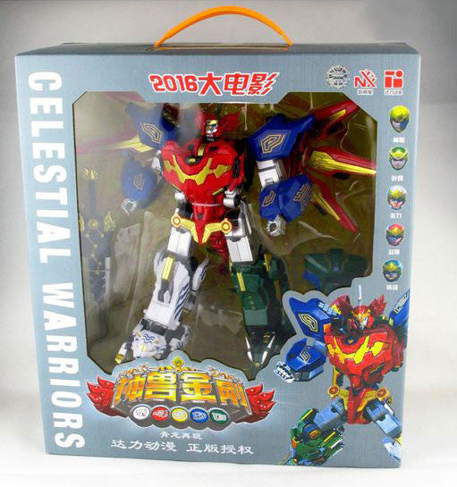 Celestial Beast God 2016 Movie Version (No Diecast)