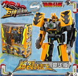DX Burst King