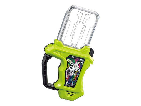 DX Shakiriki Sports Gashat