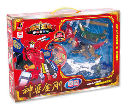 Celestial Beast God Chinese Megazord Set w/ DVD