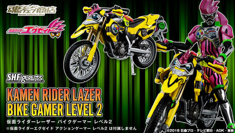 Lazer Bike Gamer Lvl 2 Figuart